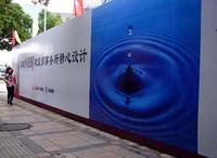 广告喷绘公司--高清喷绘制作